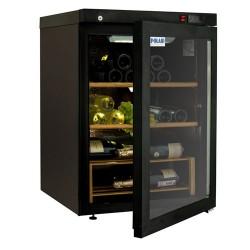 Холодильный шкаф DW102-Bravo